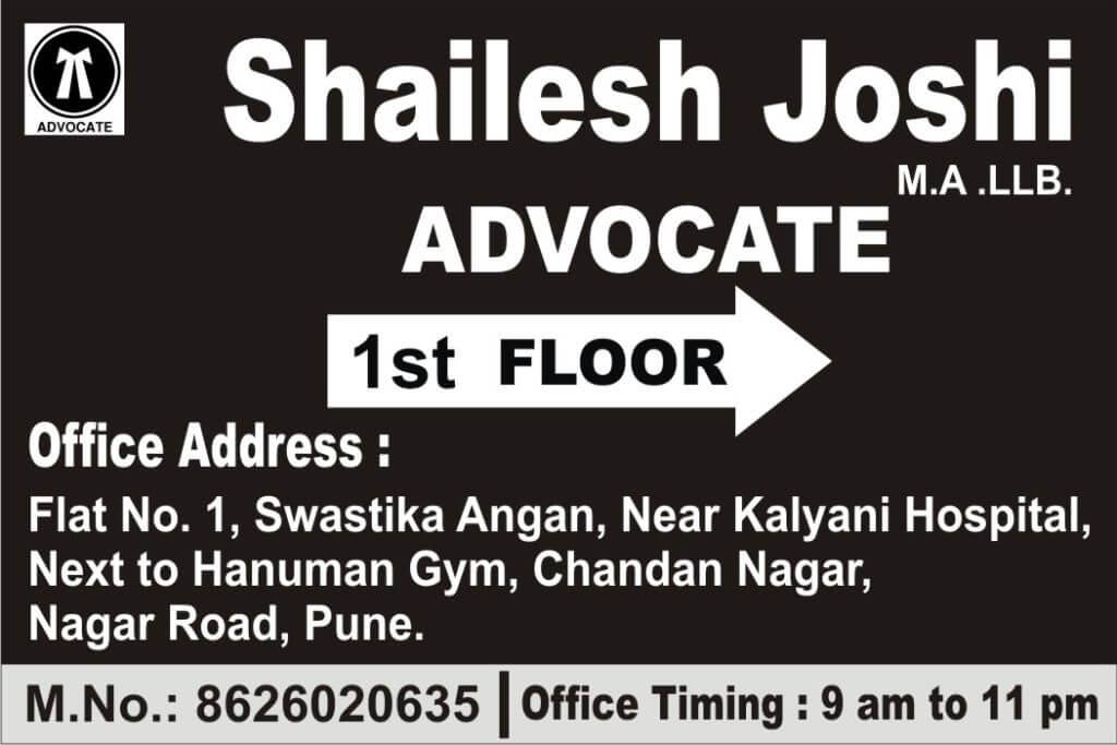 advocate shailesh joshi